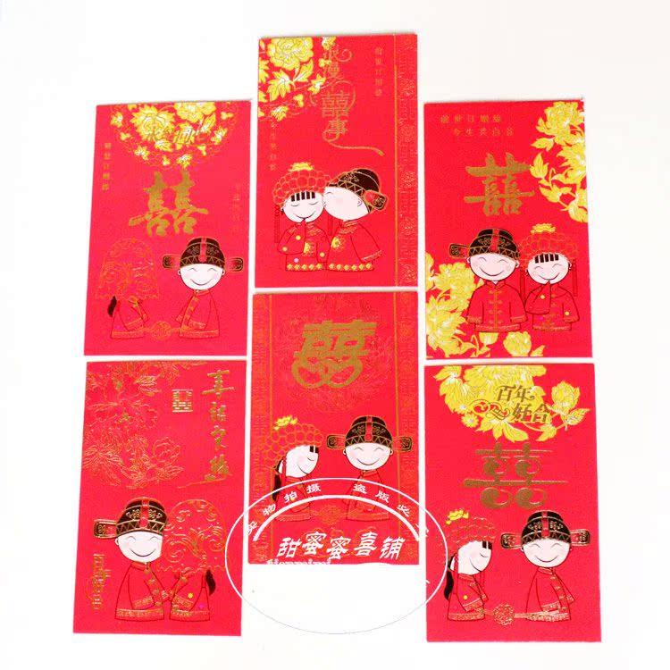 婚庆用品/红包批发/创意红包袋/2012新年利是封/结婚红包/新款0