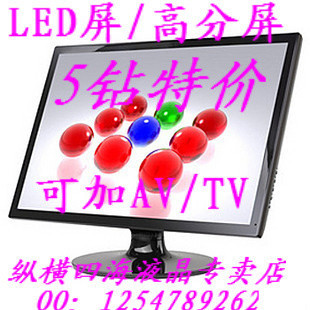 Crown widescreen led LCD monitor 19-inch LED screen narrow $ 268 LCD TV only 338