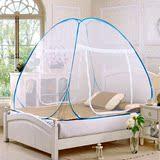 自动免安装折叠式蚊帐  拍下改价