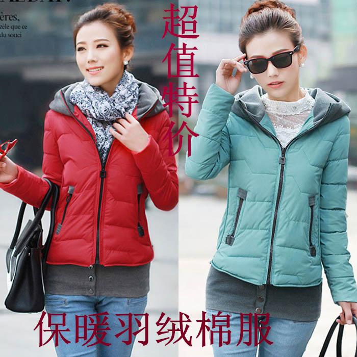 Женская утепленная куртка According to a silk jmy6092 2013