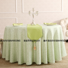 New high-grade round table flag light green tablecloth table cloth Sitting room hotel hotel western-style food table skirt