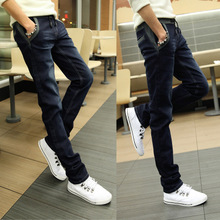 13-year-old boy jeans trousers NZK jeans male adolescents feet Elastic middle school birthday list Men's trousers