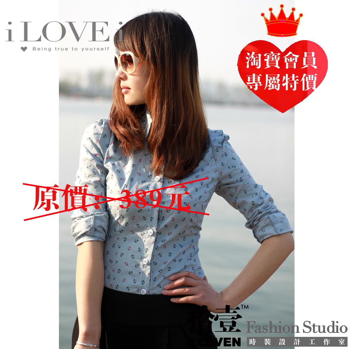 женская рубашка Ilovei · Городской стиль Длинный рукав Рисунок