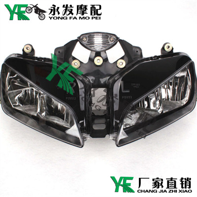 Crown reputation F5 CBR600 headlights 03,040,506 ? CBR600RR headlight assembly