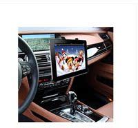 苹果IPAD IPAD2平板电脑支架导航仪 DVD 汽车出风口车载支架