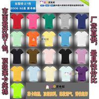 女款莱卡棉空白T恤 空白200g弹力棉文化衫 大学高中班服批发定制