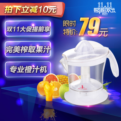 Stelang / snow Bertrand ST-727 household automatic electric squeezed orange juice cooking machine special offer free shipping