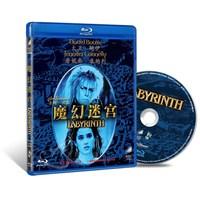 正版魔幻迷宫蓝光碟大卫·鲍伊蓝光高清碟1080P蓝光电影dvd碟片