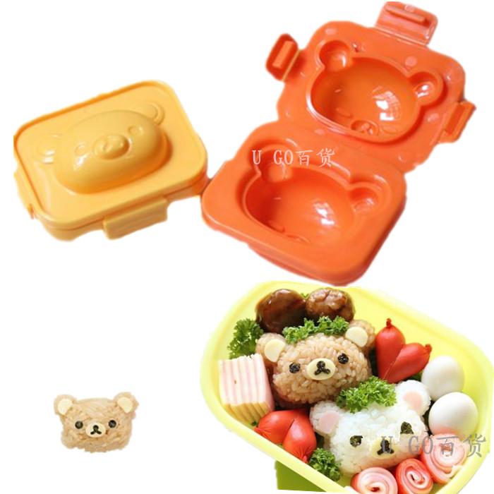 小熊造型饭团模具 便当diy造型工具 鸡蛋果冻月饼卡通模具2个装图片