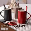 男女学生马克杯早餐咖啡杯带盖勺家用陶瓷简约喝水杯子情侣一对