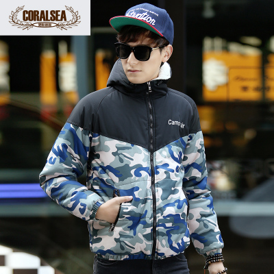 The new autumn and winter 2014 men's jackets null Men in camouflage winter jacket winter lovers male jacket