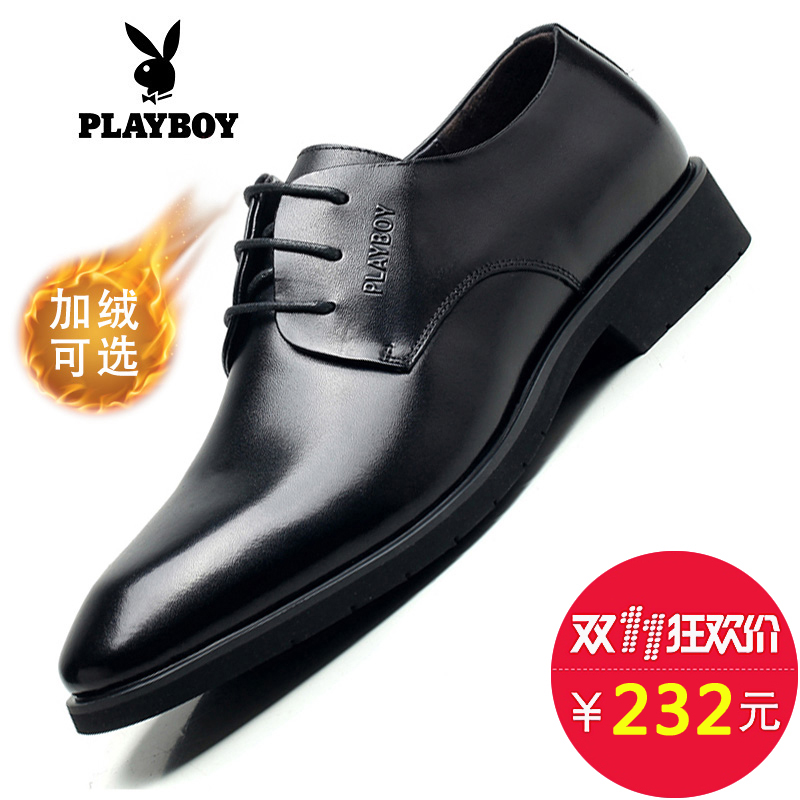 花花公子男鞋冬季商务正装男士皮鞋男英伦真皮加绒棉鞋新郎婚鞋子