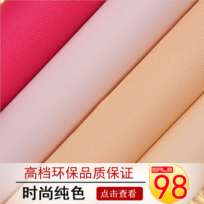 High-grade pure red, yellow, plain bedroom wallpaper wallpaper living room wallpaper backdrop wallpaper paved JD Specials