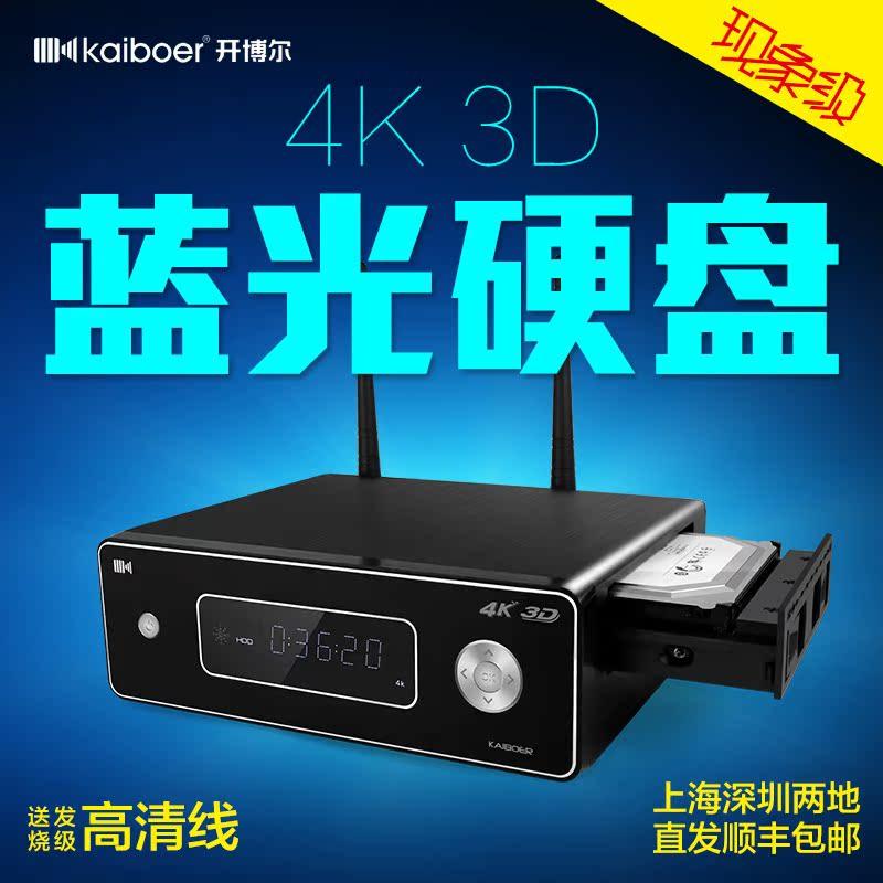"""""""開博爾3D藍光硬碟播放機無線網路網絡電視盒子""""的图片搜索结果"""