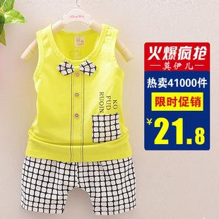 2015夏季新款男童装婴儿童套装无袖衣服女宝宝夏装0-1-2-3-4岁半