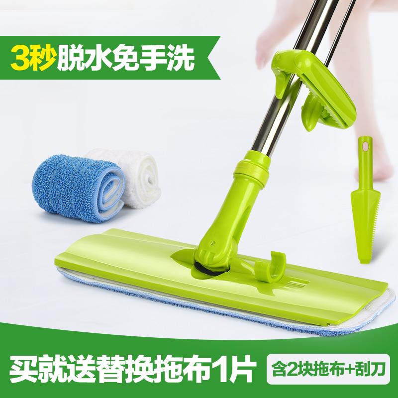 可立欧拖把免手洗平板拖把自挤式家用旋转木地板瓷砖懒人擦地拖布