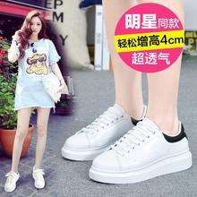 韩版小白鞋女厚底港风板鞋百搭秋季运动女鞋春季新款网红鞋子单鞋图片