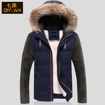 Seven original 2014 winter new men's down jacket Korean Slim short paragraph thick winter jacket men's jackets
