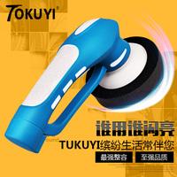 正品Tokuyi 汽车美容打蜡机抛光机 汽车用无线充电皮具护理清洁机