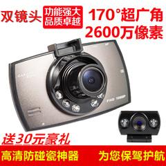 联咏 汽车行车记录仪 超高清夜视1080p广角停车监控双镜头