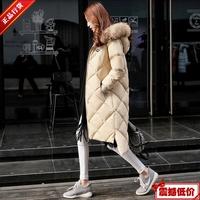 正品推荐2015秋冬新款女装韩版长款印花连帽修身保暖时尚羽绒棉衣