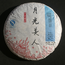 2015 too auspicious cloud white tea moonlight moonlight beauty A moon cake tea 200 grams of a cake to buy two packages mail