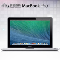 二手Apple/苹果 15英寸 MacBook Pro 2.5 GHz Retina 显示屏