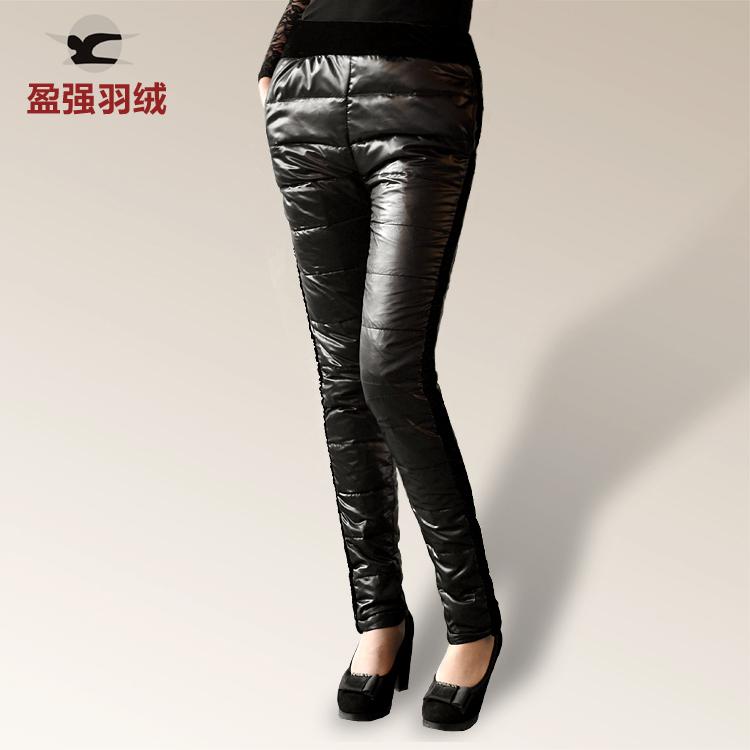 时尚亮面保暖双面白鸭绒加厚修身显瘦女款直筒羽绒裤子 外穿