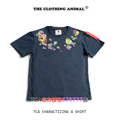 2016 TCA The Clothing Animal Speing/Summer 鸟语花香刺绣Tee