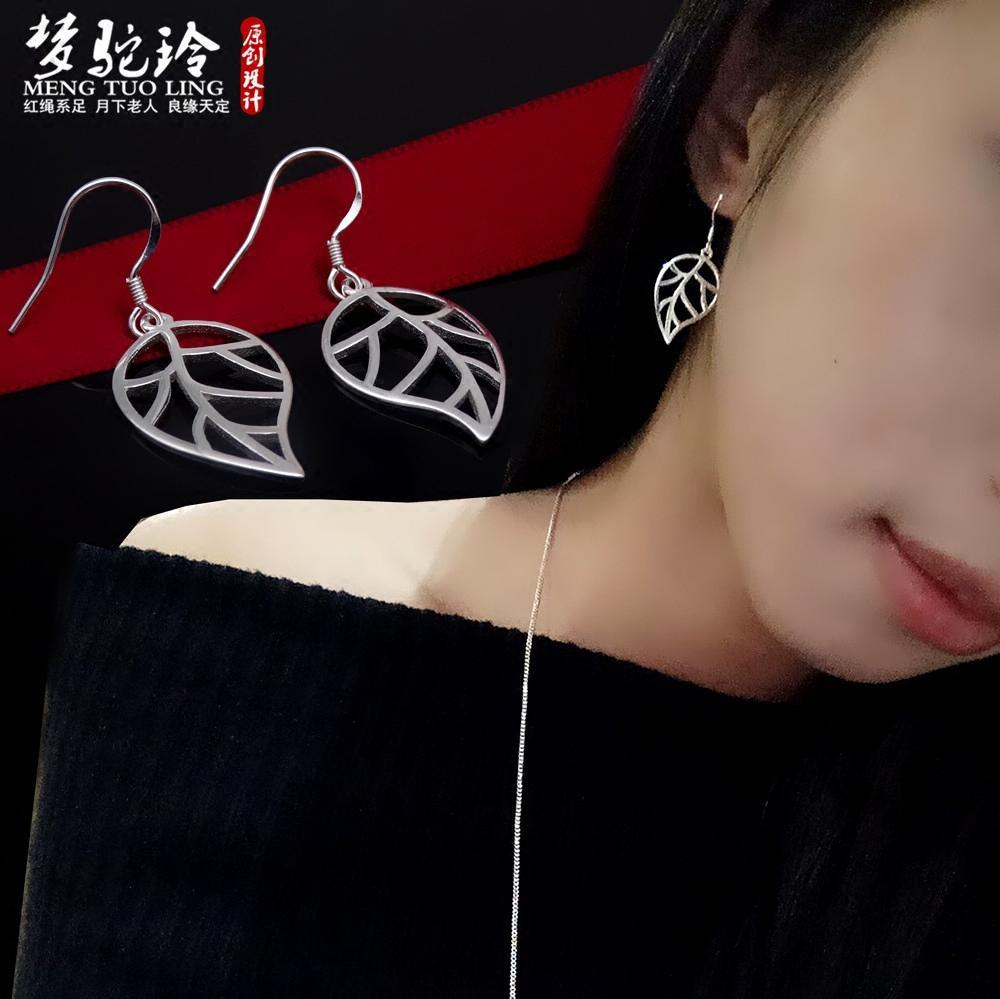 S925纯银耳钉女日韩国气质耳钩简约防过敏耳环潮流个性百搭耳饰品