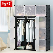 简易衣柜组装实木纹衣橱塑料组合储物收纳柜子布艺简约现代经济型