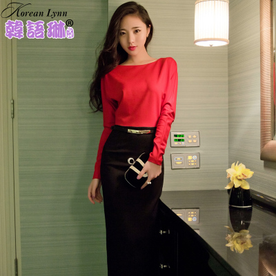 Lin new spring 2015 Korean Women Korean Fashion was thin dress child dress spell color rendering winter dress