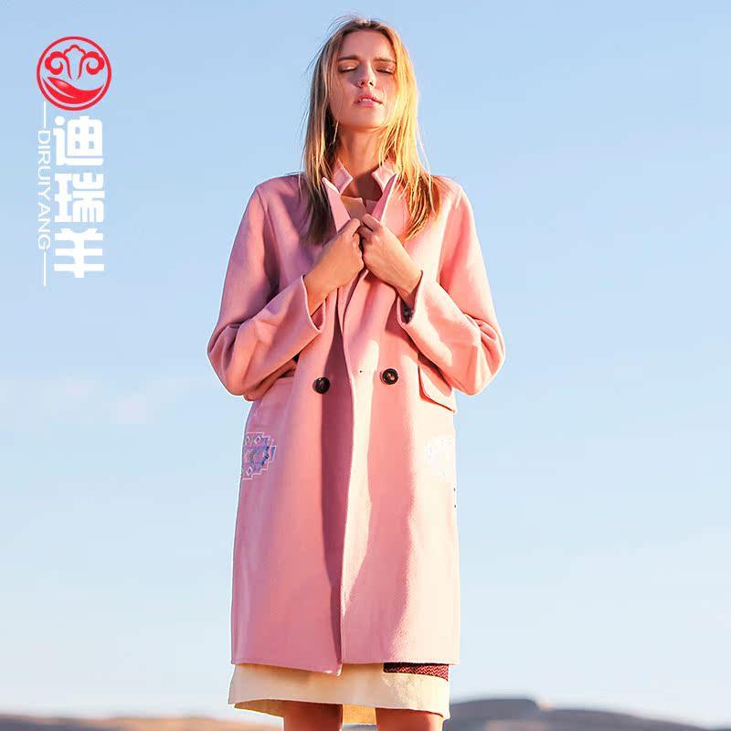迪瑞羊2015秋冬新款女式茧型羊毛呢大衣粉色绣花毛呢外套女中长款