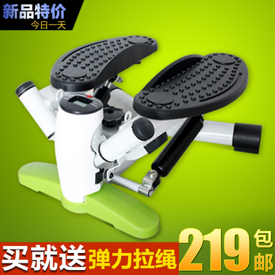 Wo poem HS-YT1 home mini stepper swing stovepipe mute multifunction machine fitness weight loss equipment