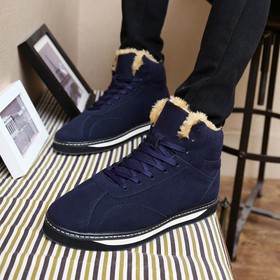 Winter plus velvet high-top shoes men's shoes, men's cotton-padded thick warm tide Korean men Casual shoes