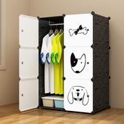 洁然卡通衣柜婴儿童宝宝收纳柜子组合塑料小孩组装简易衣橱经济型
