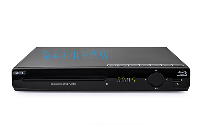 GIEC / Deko BDP-G2803 Network Edition network video online play