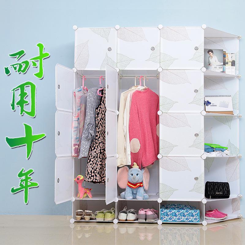 简易衣柜组装韩式diy片简约现代防潮挂杆衣魔橱塑料树脂收纳衣柜