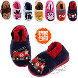 Children's cotton slippers home package with baby soft bottom shoes indoor home lovely cartoon cotton slippers for boys and girls fall and winter