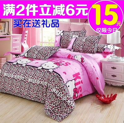 Dormitories cotton one-piece cotton quilt single double quilt single 1.5 1.8 Mitt price wholesale clearance
