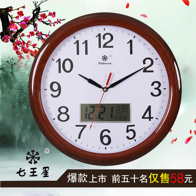七王星16英寸液晶日历钟表客厅万年历创意静音大挂钟挂表石英石钟