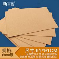 软木片材软木板留言板宣传栏8MM片材60x90软木墙板软木照片墙