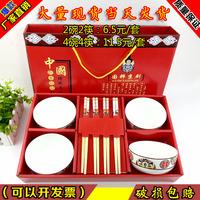 厂家推荐新款套装脸谱餐具家用陶瓷碗筷4碗4筷8头高档商务礼品