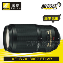 尼康70-300VR镜头 AF-S VR ZOOM 70-300MM F/4.5-5.6G IF-ED 正品