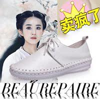 秋季小白鞋豆豆鞋女真皮大码妈妈鞋休闲女鞋孕妇鞋平底单鞋护士鞋