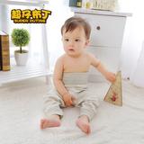 有机纯棉宝宝高腰裤 拍下改价
