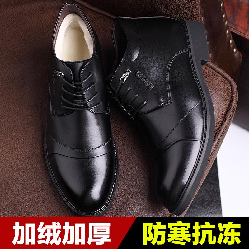 男棉鞋冬季加绒加厚保暖鞋子男士商务正装高帮皮鞋英伦系带棉皮鞋