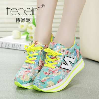 Te Peini Spring Floral low shoes casual shoes n letter within Korea Korean sports shoes increased N Aberdeen shoes tide