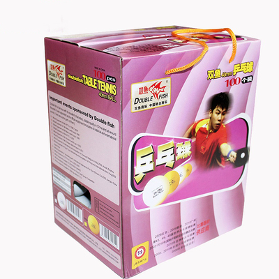 Pisces No Star Table Tennis training exercises with the ball genuine 100 loaded