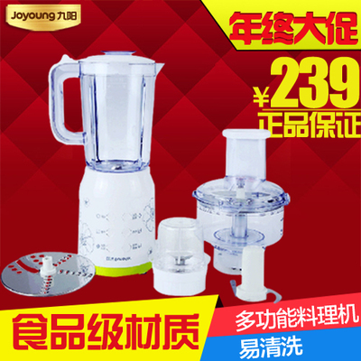 Joyoung / Joyoung Joyoung JYL-D025 cooking machine multifunction electric mixer authentic cooking machine
